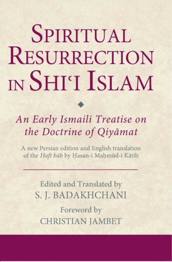 Spiritual Resurrection in Shi'i Islam