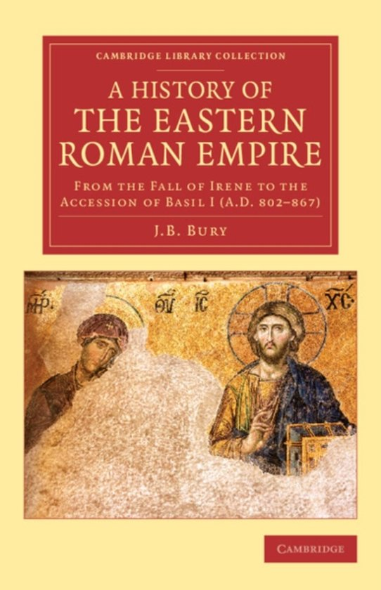 """an introduction to the history of the eastern roman empire A podcast telling the story of the roman empire from 9 thoughts on """" episode 1 – an introduction since there is still so much roman related history after."""