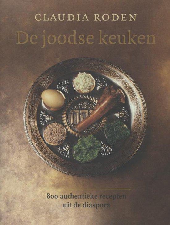 joods kookboek claudia roden