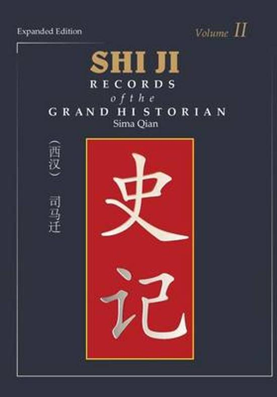 a literary analysis of li si by sima qian Herodotus and sima qian essays and research papers works of herodotus and sima qian a research-based commentary li si.