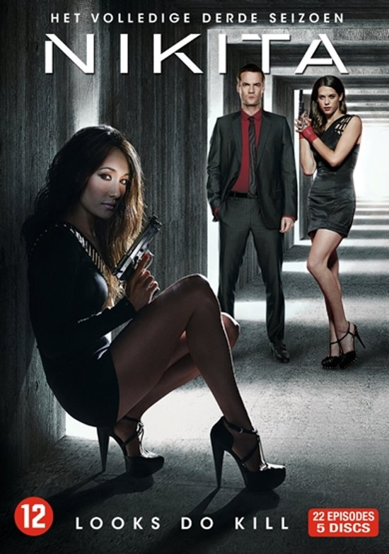 Cover van de film 'Nikita'