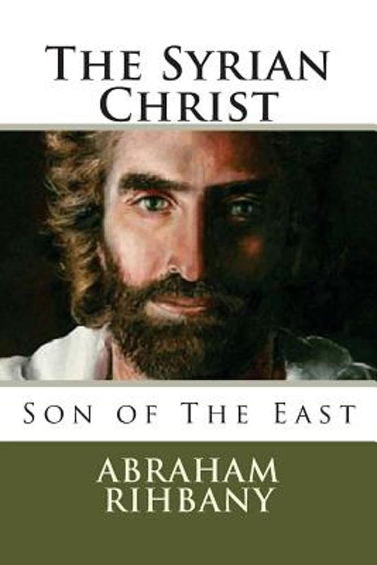The Syrian Christ