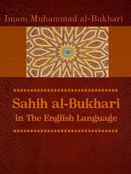 Bol Sahih Muslim Ebook Imam Muslim Bin Hajjaj