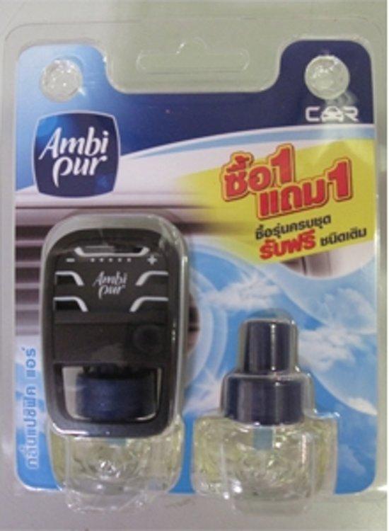 bol.com | Ambi Pur Auto Luchtverfrisser Compleet 2 x 8 ml