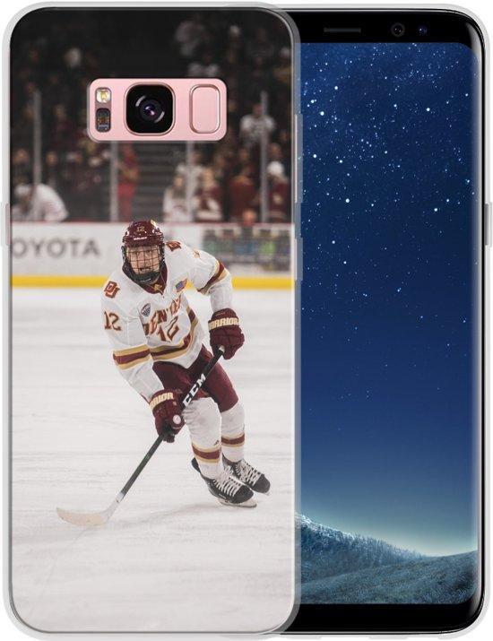 Bol samsung galaxy s8 tpu hoesje ontwerpen met fotos samsung galaxy s8 tpu hoesje ontwerpen met fotos thecheapjerseys Gallery