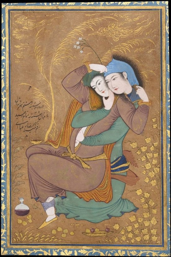 Reza Abbasi : Two Lovers (1630) Canvas Print