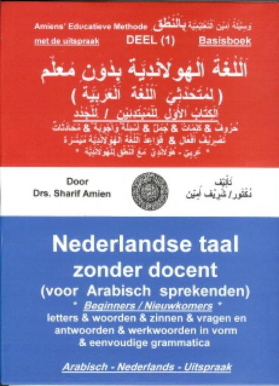 Nederlandse taal zonder docent voor arabisch for Van nederlands naar arabisch