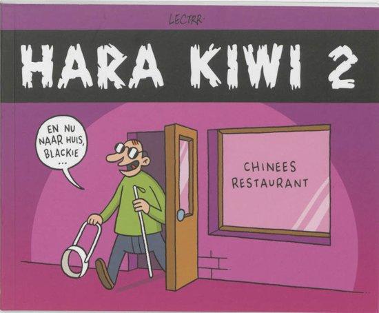 Cover van het boek 'Hara Kiwi / 2' van S. Degryse