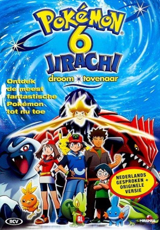 Cover van de film 'Pokemon 6 - Jirachi'