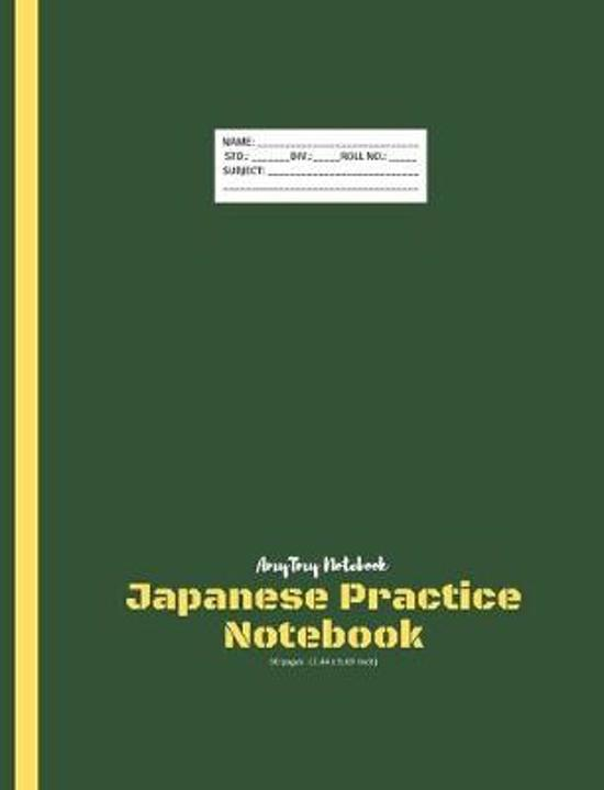 Japanese Practice Notebook - Big Square Notebook - Japanese Language Practice Notebook - AmyTmy Notebook - 50 pages - 7.44 x 9.69 inch - Matte Cover