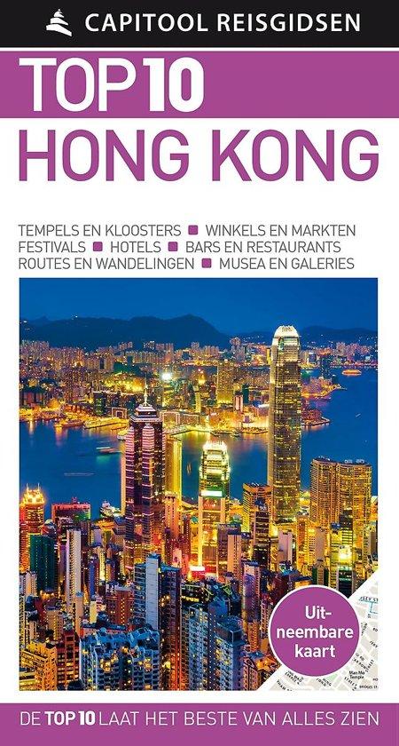 reisgids Macau