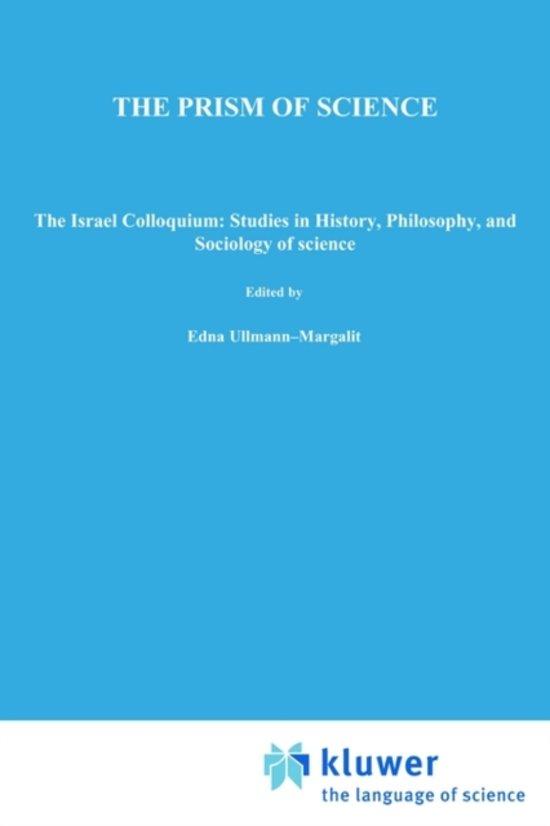 philosophies of managment essay