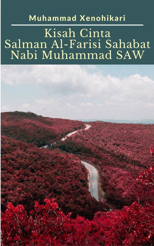 Ebook Sejarah Nabi Muhammad Lengkap