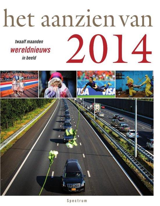 Boek cover Het aanzien van 2014 van Han van Bree (Hardcover)