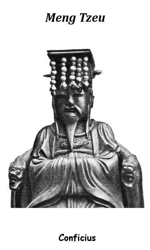 Meng Tzeu