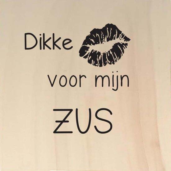 Beroemd bol.com | Houten ansichtkaart 15x15cm Dikke kus voor mijn zus  ZW85