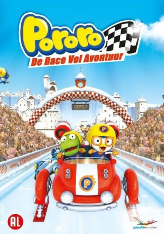 Cover van de film 'Pororo'