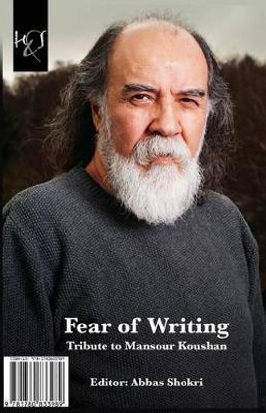 fear of writing Writing programs, creative writing prompts, writing contests for writers and poets check out our amazing database of thousands of free creative writing prompts, comprehensive listing of writing contests, literary magazines, book publishers, creative writing graduate school programs, writing conferences, writing residencies and so.