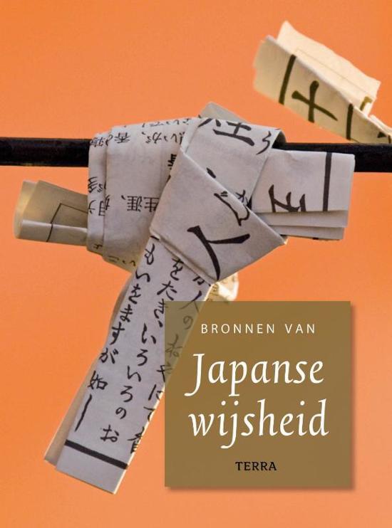 Bronnen van Japanse wijsheid - Onbekend |