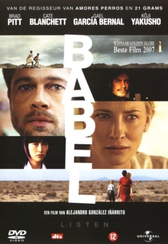 DVD cover van Babel (D)