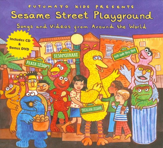 Putumayo Kids Presents: Sesame Street Playground
