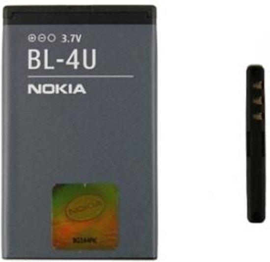 Nokia 8800 Arte Carbon Batterij origineel BL-4U in Wortegem