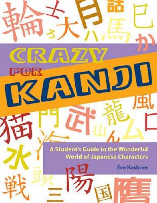 Bol Crazy For Kanji Eve Kushner 9781933330204 Boeken