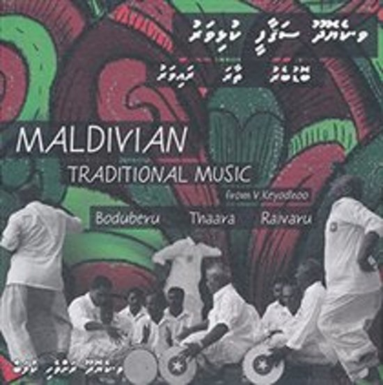 Maldivian Traditional Music From V. Keyodhoo