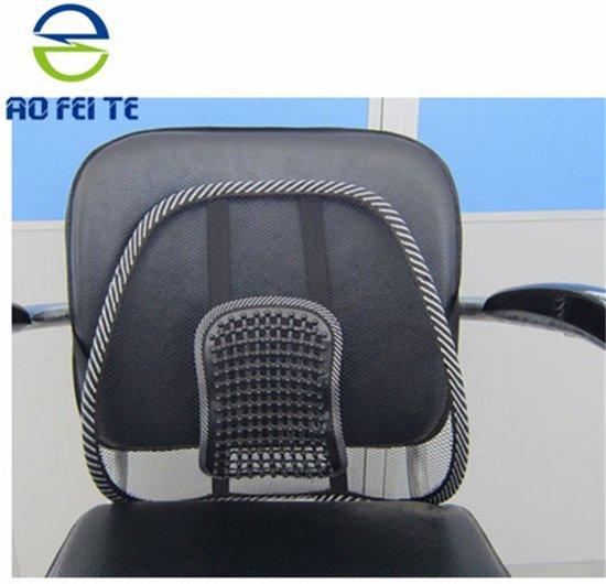 Onwijs bol.com | Ergonomische Rugsteun Auto - Lendensteun / comfortabele GO-29