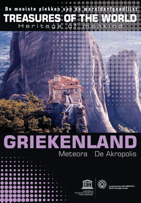 Griekenland - Meteora & De Akropolis