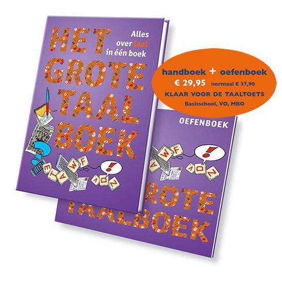 Afbeelding van Het grote taalboek Handboek en oefenboek