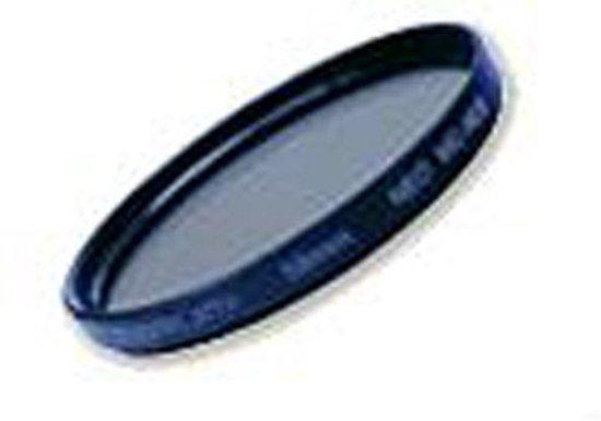 Marumi Filter Grijs ND4x 62 mm