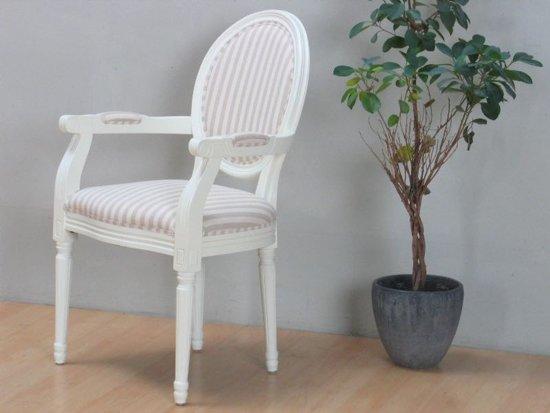 Rococo barok stoel met armleuning cremewit for Witte eetkamerstoelen met armleuning