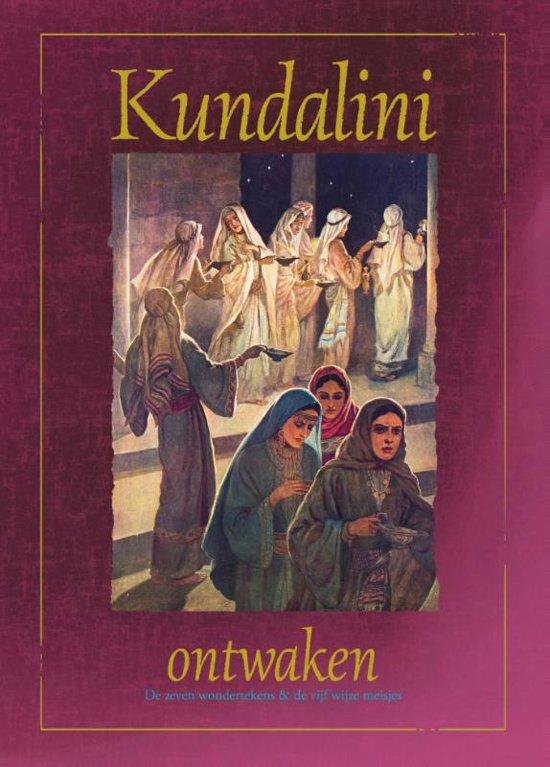 Kundalini-ontwaken