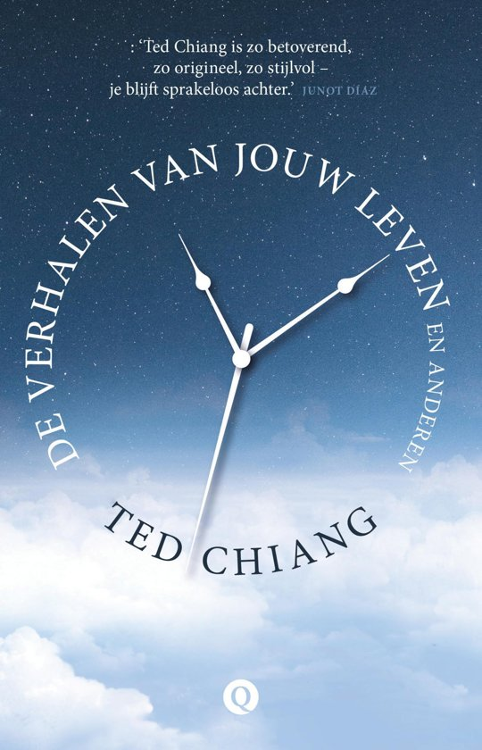 Ted Chiang Ebook