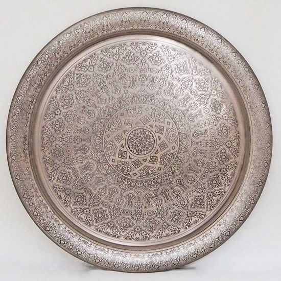 Nour Lifestyle dienblad Talata (mat) ø 70 cm