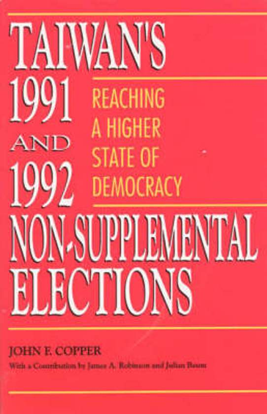 taiwan in troubled times essays on the chen shui-bian presidency