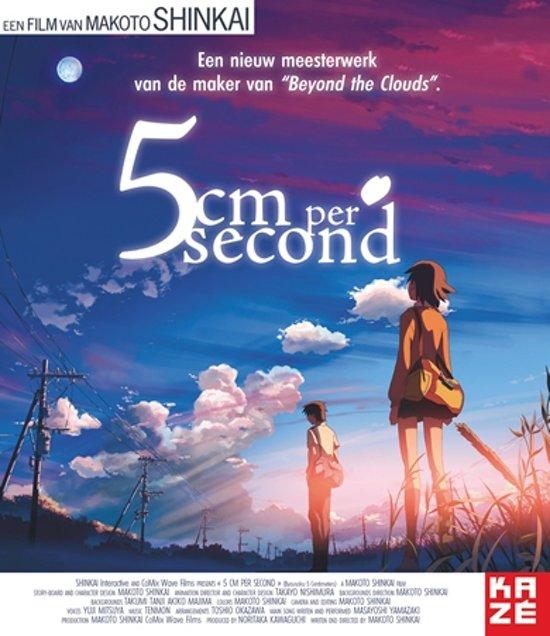 Cover van de film '5cm Per Second'