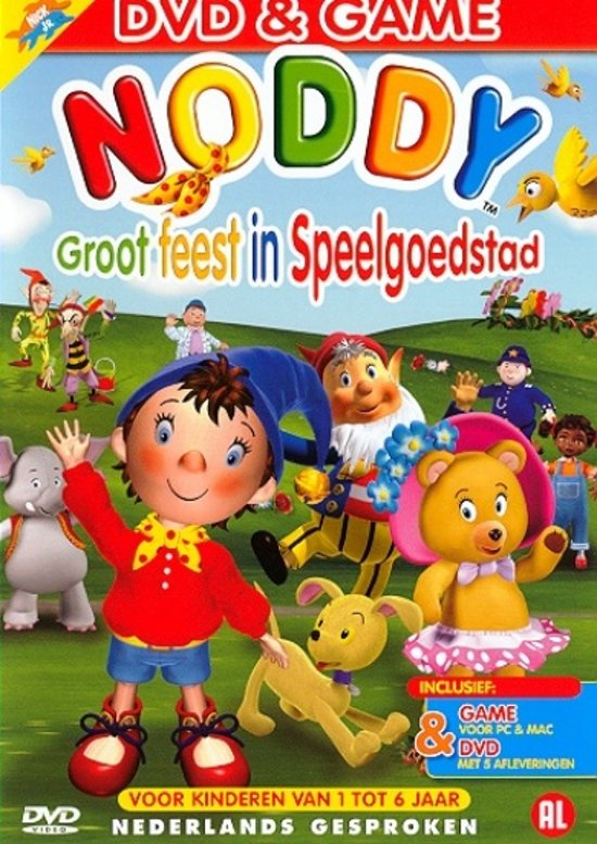 Noddy-Dvd + Game