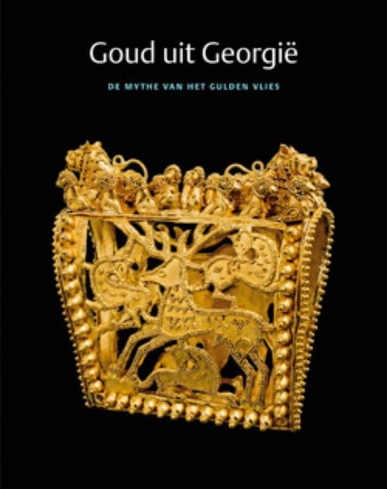Goud uit Georgië cover