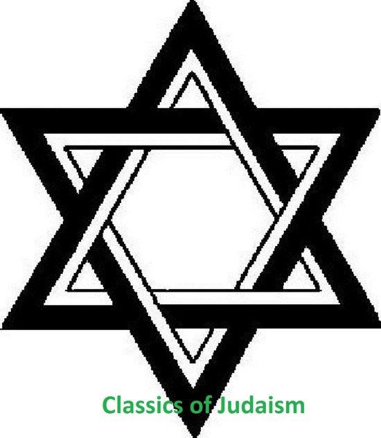 Bol Classics Of Judaism 11 Great Books Of Jewish Wisdom In A