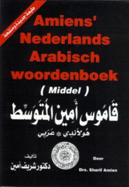 Amiens Nederlands Arabisch Arabisch Nederlands woordenboek