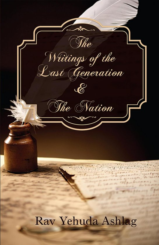 The Writings of the Last Generation