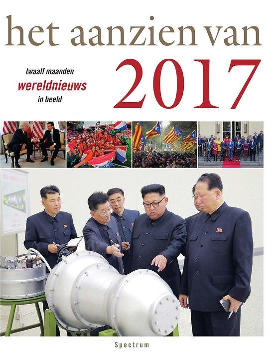 Boek cover Het aanzien van - Het aanzien van 2017 van Han van Bree (Hardcover)