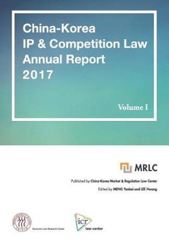 China-Korea IP & Competition Law Annual Report 2017