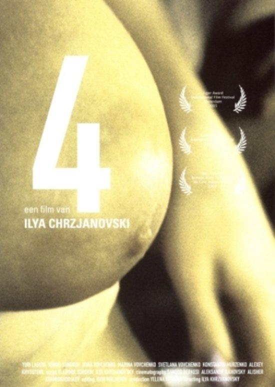 Cover van de film '4'