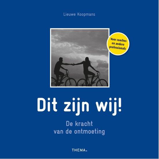 Boek cover Dit zijn wij! van Lieuwe Koopmans (Onbekend)