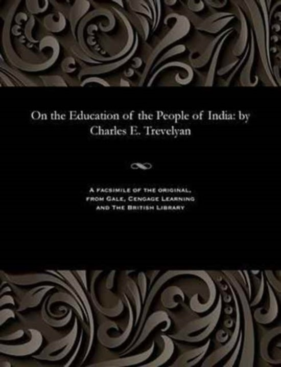 injustice in the education system essay
