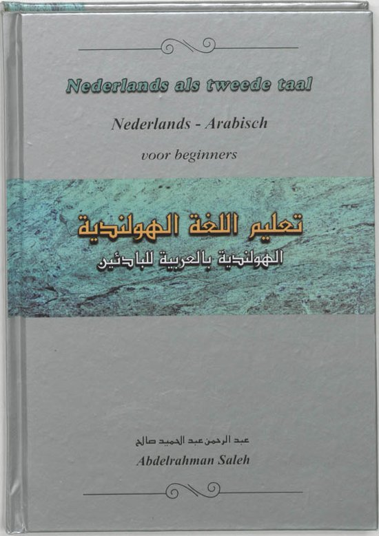 Nederlands als tweede taal - A. Saleh pdf epub