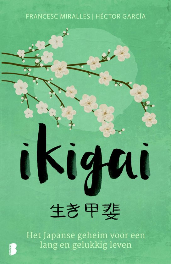 Boek cover Ikigai van Héctor Garcia (Onbekend)